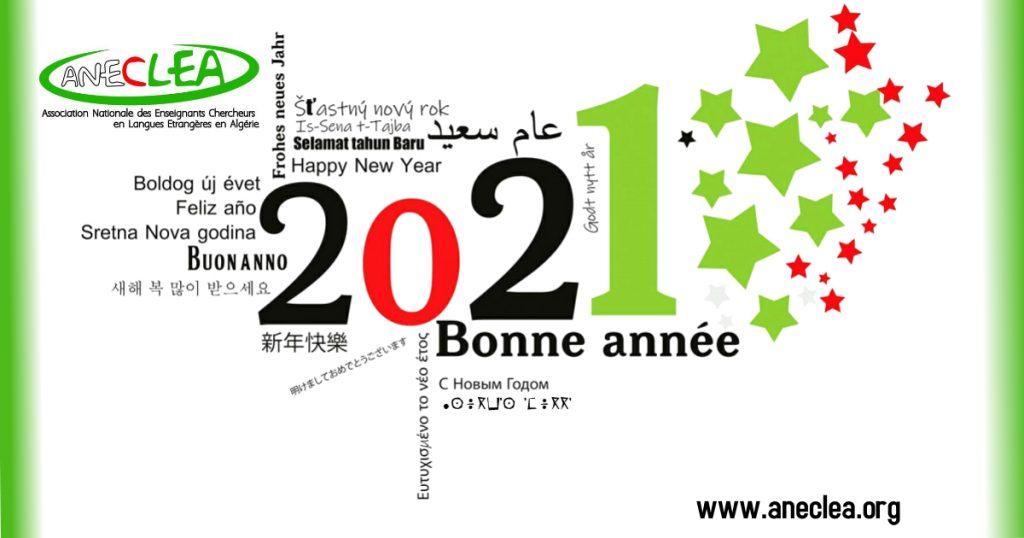 Happy New Year 2021_ANECLEA